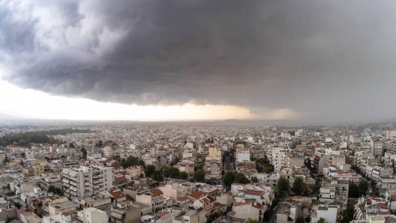 Καιρός: Πού θα βρέξει σήμερα