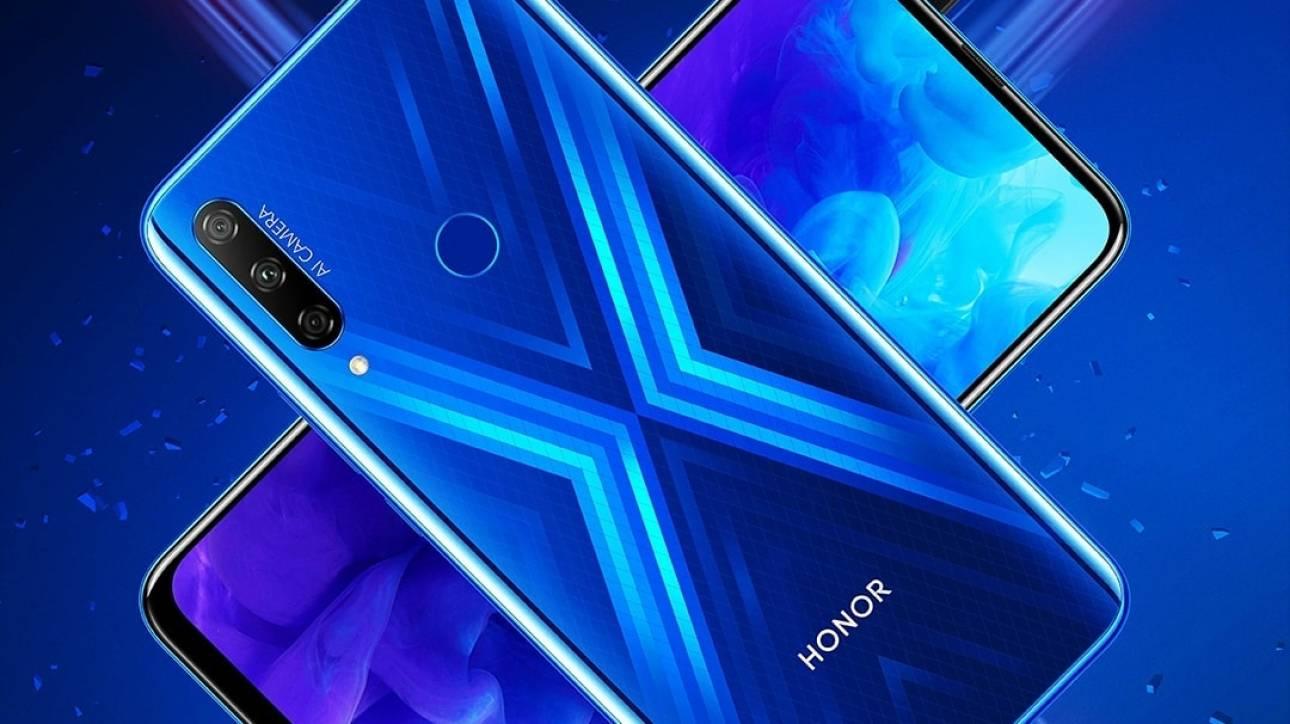 Η HONOR συνεχίζει να στηρίζει την αγορά με super προσφορές σε smartphones και wearables!