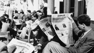 Σαν σήμερα: Η 10η Μαρτίου στην ιστορία