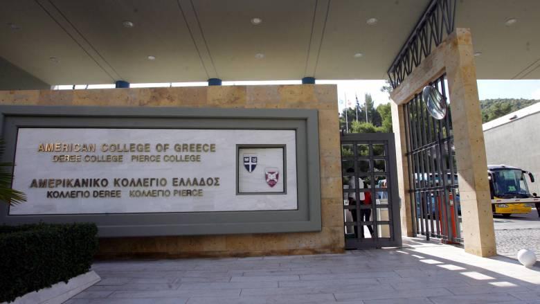Κορωνοϊός στην Ελλάδα: Κρούσμα κλείνει και το Deree