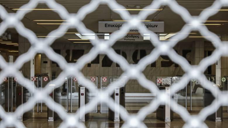 Μετρό: Κλειστός ο σταθμός «Αγία Μαρίνα» για δύο ημέρες
