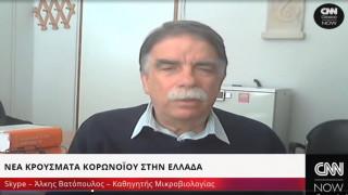 Kαθηγ. Μικροβιολογίας Βατόπουλος:  H προσπάθεια εστιάζεται στον περιορισμό των κρουσμάτων