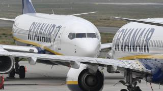 Κορωνοϊός: Η Ryanair ακυρώνει όλες τις πτήσεις από και προς Ιταλία