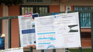 Κορωνοϊός: Κλειστά και τα φροντιστήρια για 14 ημέρες