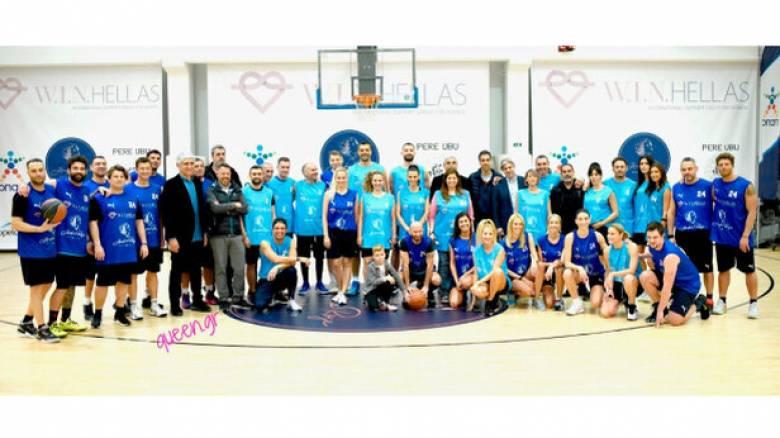 Όλα όσα έγιναν στον Celeb αγώνα μπάσκετ της W.I.N. Hellas !!!
