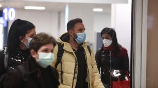 Κορωνοϊός - Πανελλήνιος Ιατρικός Σύλλογος: Προσοχή στους ταξιδιώτες ή διερχόμενους από Τουρκία