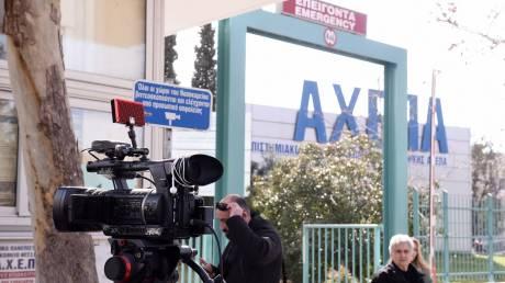 Κορωνοϊός στην Ελλάδα: Και δεύτερος ασθενής στη ΜΕΘ
