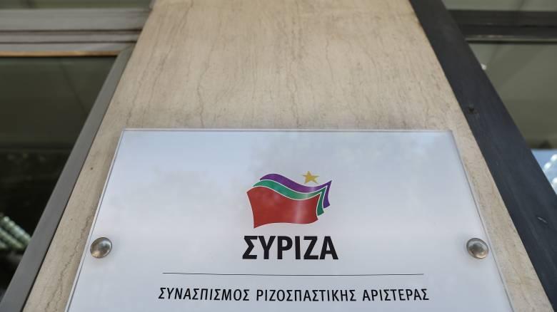 ΣΥΡΙΖΑ: Οι Έλληνες είναι ενωμένοι απέναντι στις τουρκικές παραβιάσεις