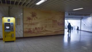 Μετρό: Πότε κλείνει ο σταθμός «Αγία Μαρίνα» και για πόσο
