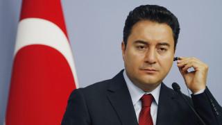 Τουρκία: Ο Μπαμπατζάν ανακοίνωσε το νέο του κόμμα - Παρουσιάζεται σαν «φάρμακο» κατά του Ερντογάν