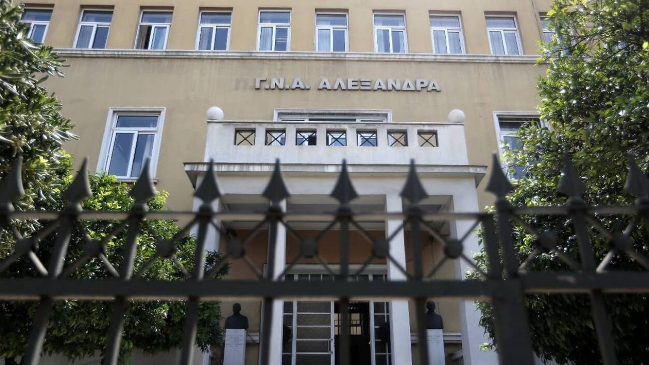 Κορωνοϊός στην Ελλάδα: Τι συνέβη στο νοσοκομείο «Αλεξάνδρα»