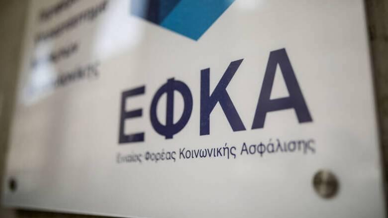 Κορωνοϊός: Ποιες συναλλαγές με τον ΕΦΚΑ αναστέλλονται έως τις 20/3
