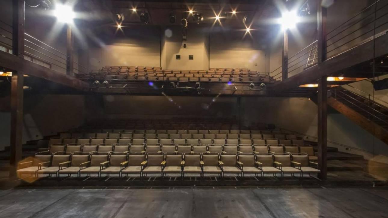 Κορωνοϊός: Το Θέατρο Τέχνης θα μεταδίδει τις παραστάσεις του και διαδικτυακά