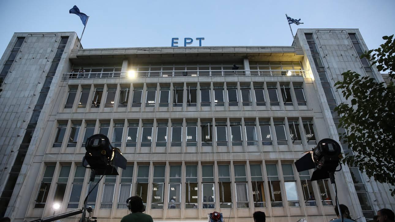 Κορωνοϊός: Πρώτο επιβεβαιωμένο κρούσμα στο ραδιομέγαρο της ΕΡΤ