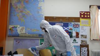 Κορωνοϊός - Υπουργείο Υγείας: Συστάσεις σε ευπαθείς ομάδες για αποφυγή ταξιδιών