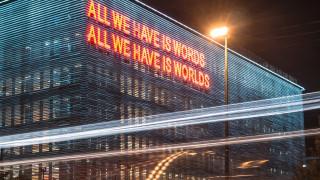 Κορωνοϊός: Η Στέγη αναστέλλει όλες τις δράσεις και παραστάσεις της - Πώς θα επιστραφούν τα χρήματα
