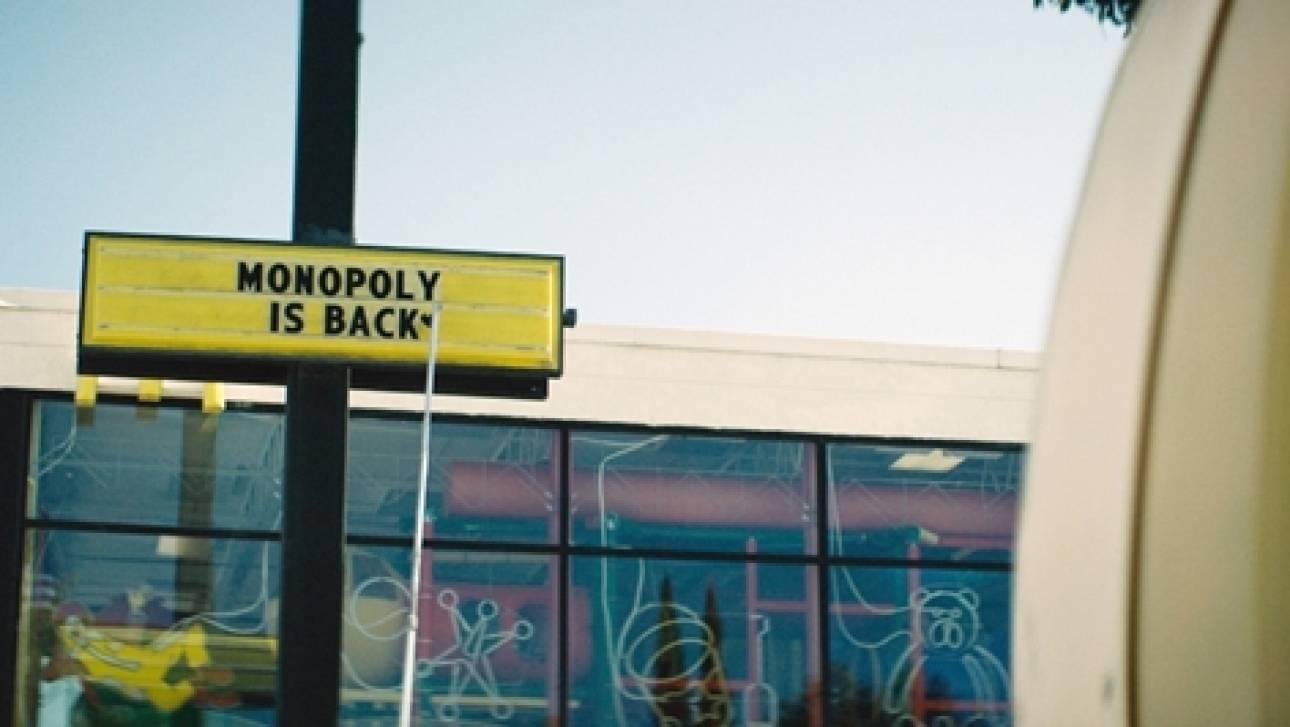 McMillion$: Η απίστευτη ιστορία του άνδρα που κατάφερε να εξαπατήσει τα McDonald's