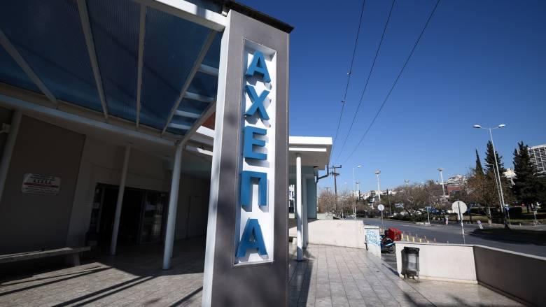 Κορωνοϊός στην Ελλάδα: Αυτά είναι τα 13 νοσοκομεία αναφοράς