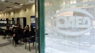 ΟΑΕΔ - Επίδομα μακροχρονίως ανέργων: Αυτοί είναι οι δικαιούχοι
