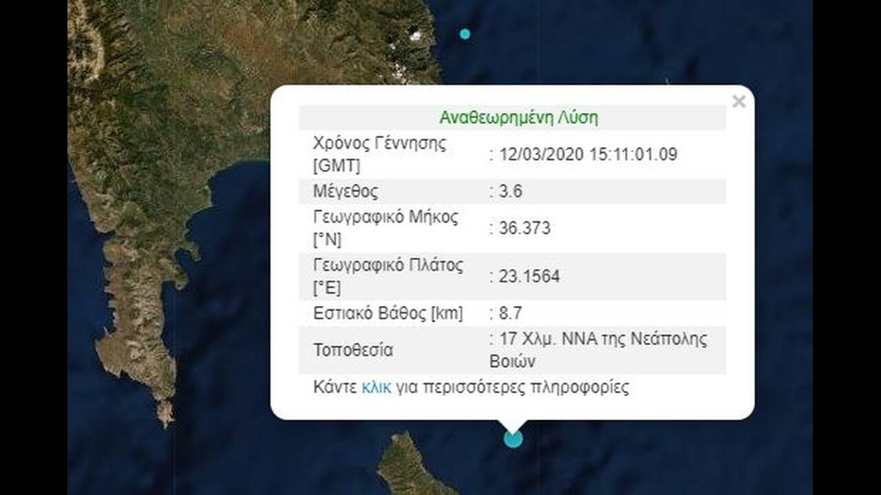 https://cdn.cnngreece.gr/media/news/2020/03/12/210983/photos/snapshot/seismos-kythira-1.JPG