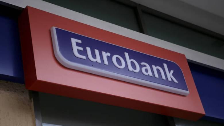 Eurobank: Καθαρά κέρδη 257 εκατ. ευρώ το 2019
