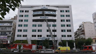 Φωτιά σε ξενοδοχείο στη Συγγρού: Αυτοί βρίσκονται πίσω από την πυρκαγιά – Δύο συλλήψεις