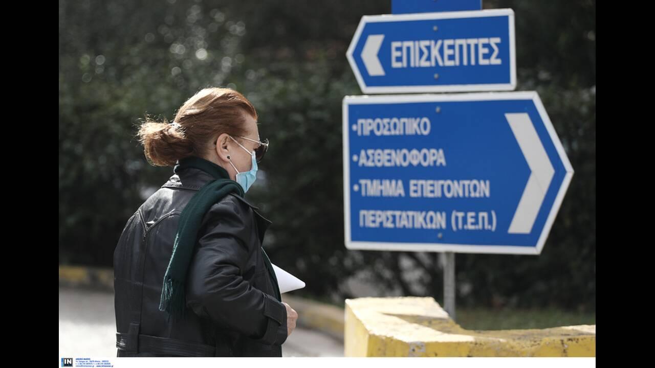 https://cdn.cnngreece.gr/media/news/2020/03/13/211070/photos/snapshot/2862925.jpg