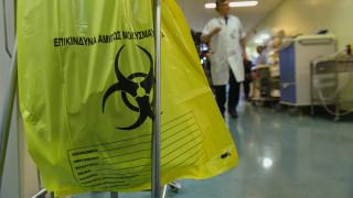 Κορωνοϊός - ΠΙΣ: Μην επισκέπτεστε νοσοκομεία χωρίς σοβαρά συμπτώματα