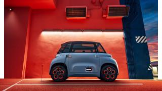 Citroën ami - 100% electric 100% βιώσιμη μετακίνηση για όλους!