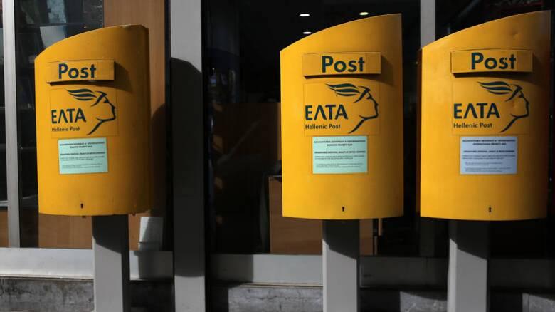 EETT: Πώς θα είναι οι νέοι ταχυδρομικοί κώδικες