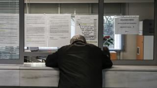 Κορωνοϊός: Πώς χορηγείται η άδεια ειδικού σκοπού στο Δημόσιο