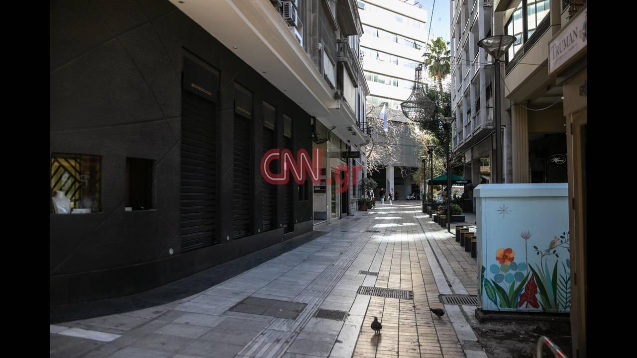 https://cdn.cnngreece.gr/media/news/2020/03/13/211153/photos/snapshot/athina-2.jpg