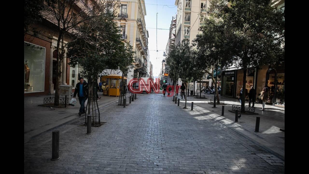 https://cdn.cnngreece.gr/media/news/2020/03/13/211153/photos/snapshot/athina-4.jpg