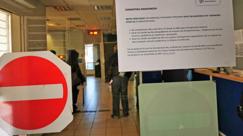 Κορωνοϊός: Προληπτικά «λουκέτα» για την καταπολέμηση του ιού