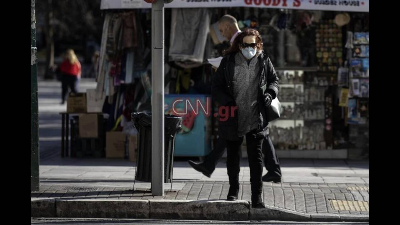 https://cdn.cnngreece.gr/media/news/2020/03/14/211172/photos/snapshot/Screenshot_3.jpg