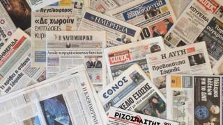 Τα πρωτοσέλιδα των εφημερίδων (14 Μαρτίου)