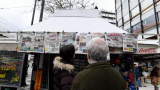 Τα πρωτοσέλιδα των κυριακάτικων εφημερίδων (15 Μαρτίου 2020)