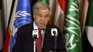 Κορωνοϊός - ΟΗΕ: «Μαζί θα το ξεπεράσουμε» το μήνυμα του Γκουτέρες