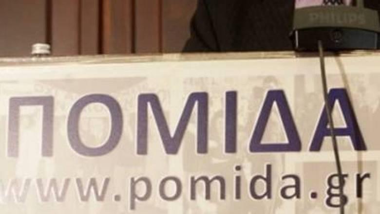 Κορωνοϊός: Αναστολή αύξησης των αντικειμενικών αξιών ζητά η ΠΟΜΙΔΑ