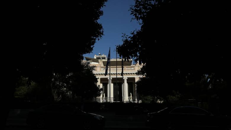 Κορωνοϊός: «Απαγορευτικό» σε βουλευτές και υπουργούς - Μόνο μέσω Skype οι συνεντεύξεις
