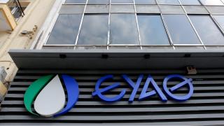 Κορωνοϊός στην Ελλάδα: Μέτρα ΕΥΑΘ - Σταματούν οι διακοπές υδροληψίας