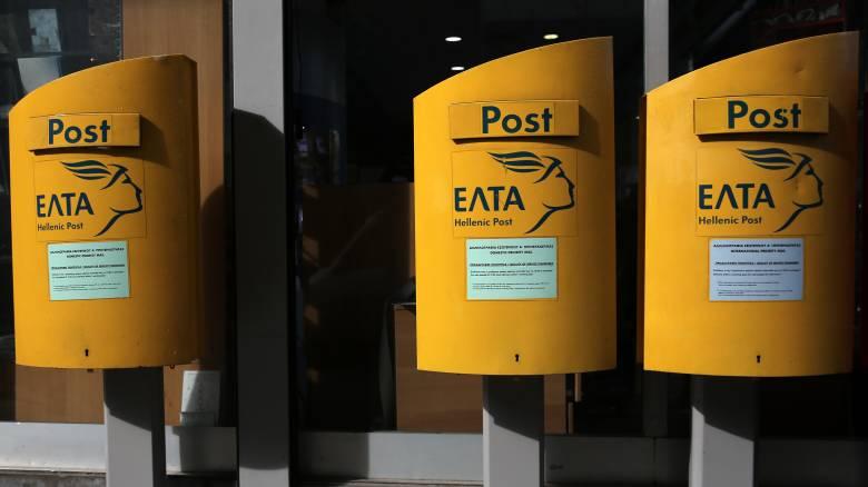 Ελληνικά Ταχυδρομεία: Μέτρα προστασίας αλά... σουπερμάρκετ