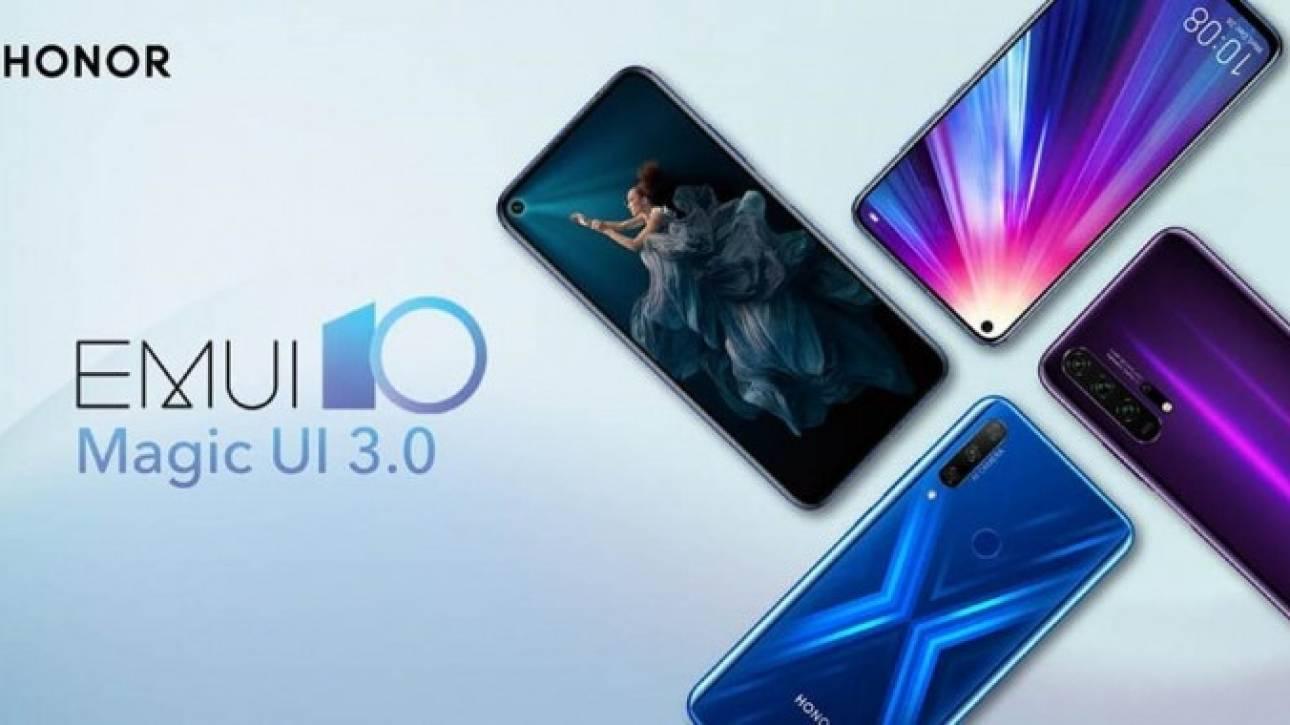 H HONOR φέρνει το Magic UI 3.0 στη σειρά συσκευών HONOR 20, HONOR View 20 και HONOR 9X