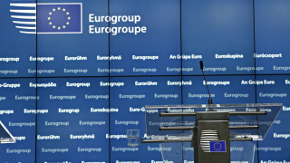 Kορωνοϊός: Αποφασισμένο να χρησιμοποιήσει «όλα τα μέσα» το Eurogroup - Τι κερδίζει η Ελλάδα