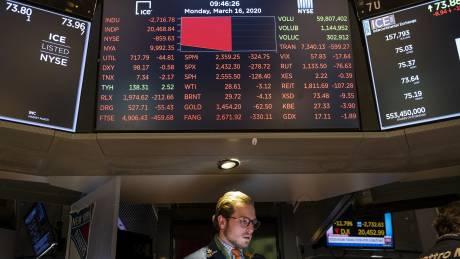 Κορωνοϊός: Σοκ και δέος στη Wall Street - Πτώση 3.000 μονάδων για τον Dow Jones