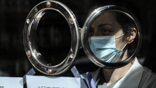Κορωνοϊός: Πώς έφτασε ο ιός στα χωριά Δαμασκηνιά και Δραγασιά του Δήμου Βοΐου
