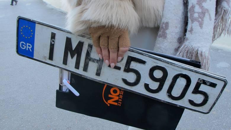 Κορωνοϊός: Επιστρέφονται πινακίδες, διπλώματα και άδειες κυκλοφορίας