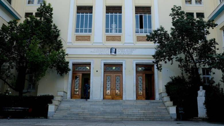 Κορωνοϊός: Υπεγράφη η εγκύκλιος για την εξ αποστάσεως εκπαίδευση σε ΑΕΙ