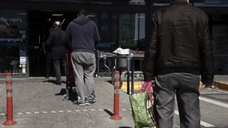 Κορωνοϊός: Αυτά είναι τα καταστήματα που παραμένουν ανοιχτά