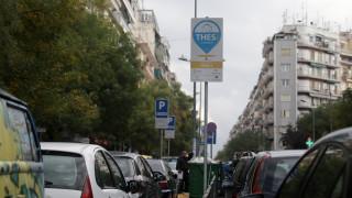 Δήμος Αθηναίων: Αναστολή για 14 μέρες της ελεγχόμενης στάθμευσης στις θέσεις επισκεπτών